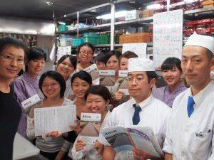 株式会社グルメジャパン 西大和さえき/月刊朝礼/お客さまの声