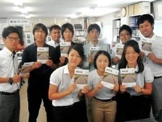 大阪石材工業株式会社/月刊朝礼/お客さまの声