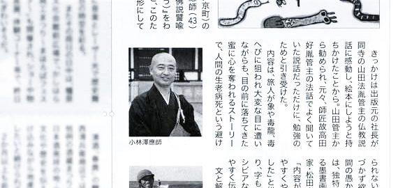 20100819/yomiっこ/コミニケ出版