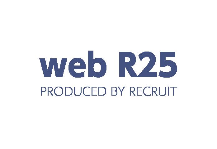月刊朝礼|20140912_webR25_recruit