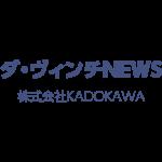 20141008_DaVinciNews
