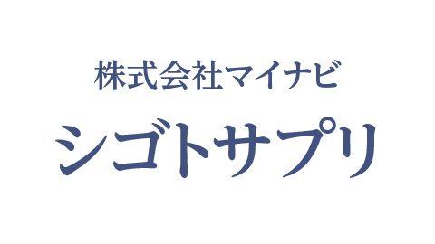 20150402_シゴトサプリ_thumb