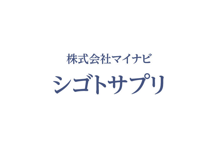20150402_シゴトサプリ 月刊朝礼 コミニケ出版